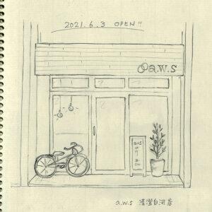 新店舗オープン a.w.s 清澄白河店