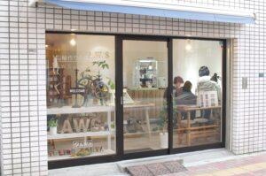 指輪作りの体験工房a.w.s蔵前店