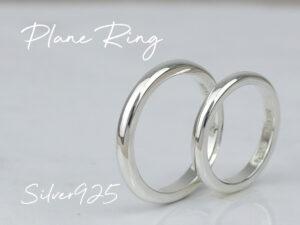 silver925製プレーンring
