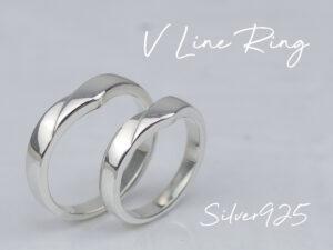silver925製Vラインリング