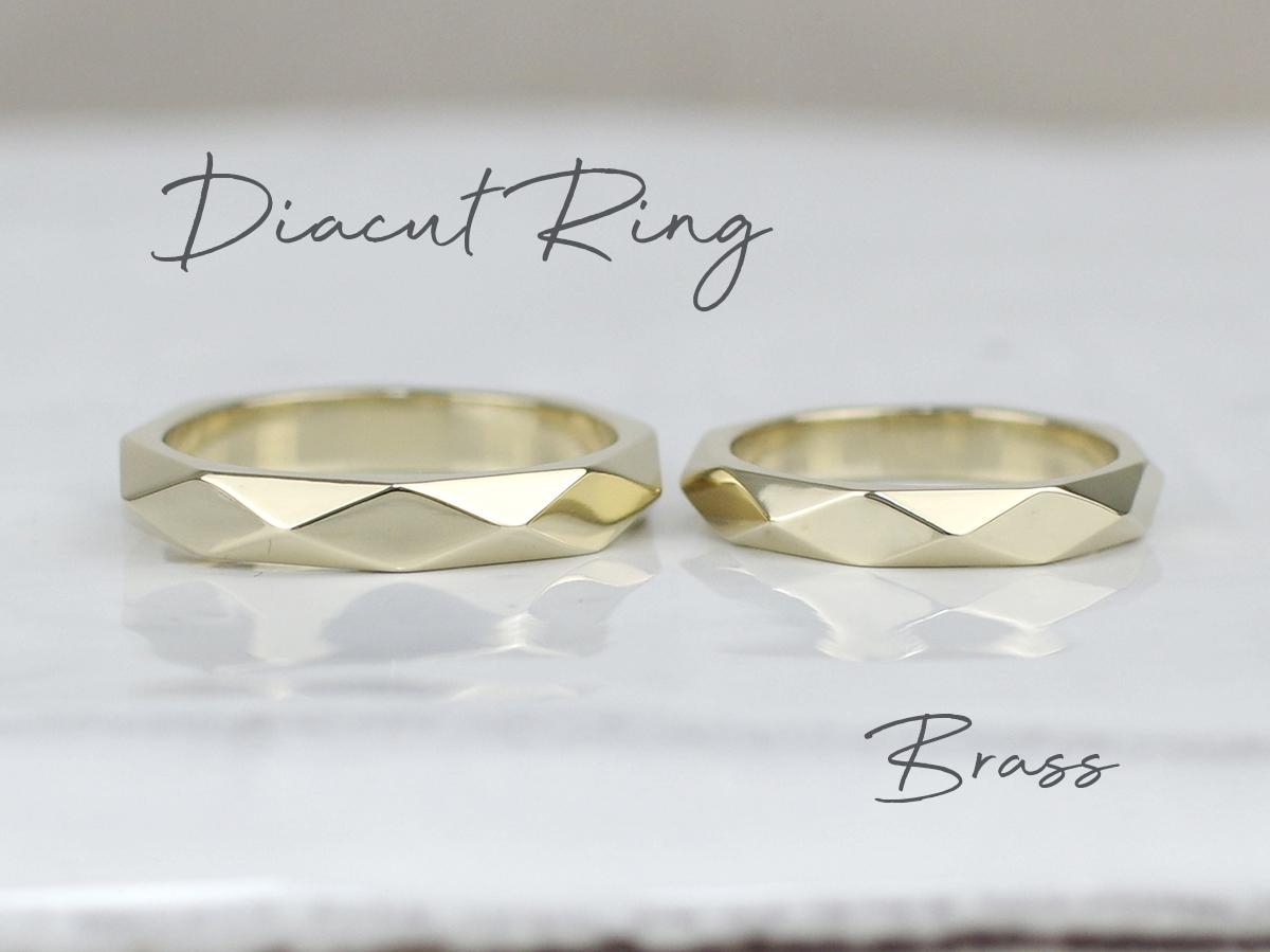 真ちゅう製ダイヤカットリング