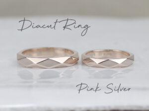 ピンクシルバー製ダイヤカットリング